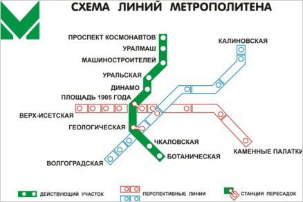 Екатеринбург схема метро на карте